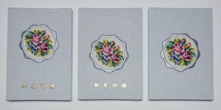 平田神社の御朱印帳(ウィーン伝統プチポアン刺しゅう)グレー