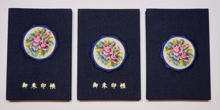 平田神社の御朱印帳(ウィーン伝統プチポアン刺しゅう)紺