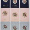 【頒布終了】平田神社の御朱印帳(ウィーン伝統プチポアン刺しゅう)の授与はじめました