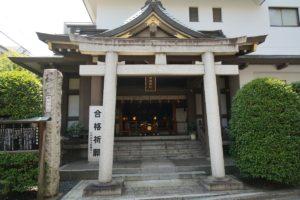 平田神社前景(旧使用 20180805)