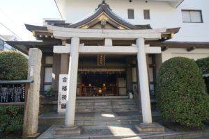 平田神社 前景
